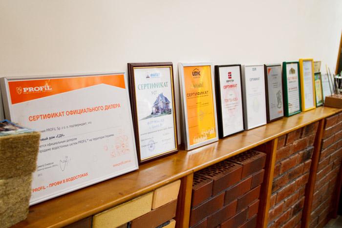 Выставочный зал SDC в Харькове 6