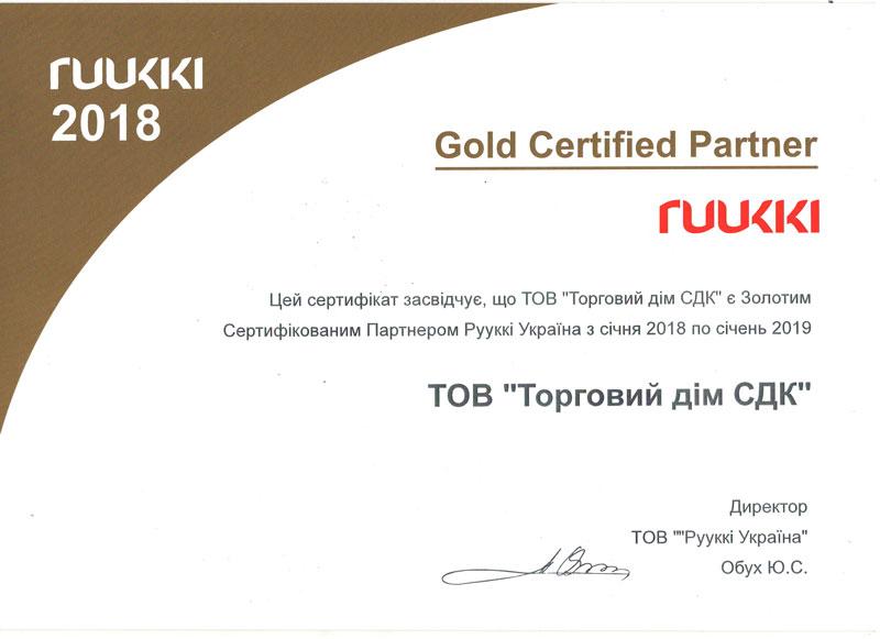 SDC Харьков - золотой партнер Руукки Украина